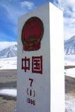 China Border Stone Royalty Free Stock Photo