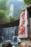 China buildings & landscapes Stock Photography