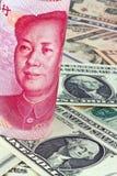 China Business yuan Stock Photography
