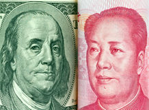 China Business yuan Stock Photo
