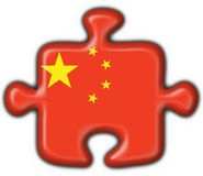 China button flag puzzle shape. China button flag 3d made Royalty Free Stock Photo