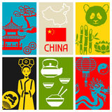 China cards design. Chinese symbols and objects Stock Photo