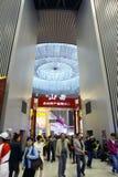 China Central da expo Foto de Stock