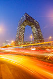 China Central Television (CCTV) Headquarters,in Beijing Royalty Free Stock Images