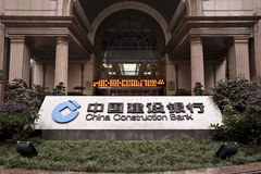 China: China Construction Bank Royalty-vrije Stock Foto
