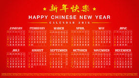 China,Chinese calendar 2016 Royalty Free Stock Images