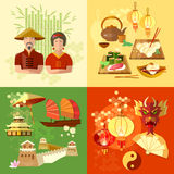 China Chinese culture and traditions set Stock Photos