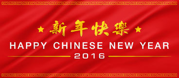 China,Chinese Stock Images