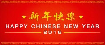 China,Chinese Royalty Free Stock Photos