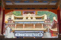 China, chino, Asia, asiático, del este, del este, famoso, viaje, turismo, suspiro imágenes de archivo libres de regalías
