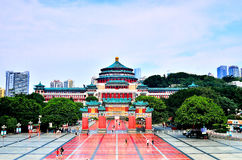 China Chongqing Imagen de archivo