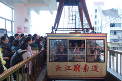 China chongqing Cable Car Stock Images