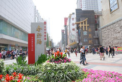 China Chunxi Road Royalty Free Stock Photos