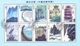 Chinese architecture and nature. CHINA - CIRCA 2001: stamp printed by China, shows Chinese architecture and nature, circa 2001 royalty free stock image