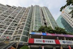 China citic bank Royalty Free Stock Photos