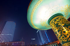 China city center square night Royalty Free Stock Photography