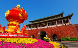 China city gate Royalty Free Stock Photo