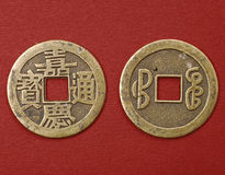China coin Royalty Free Stock Photo