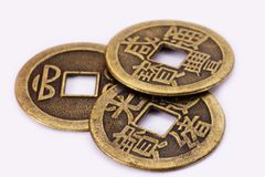 China coins Stock Photography
