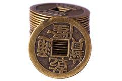 China coins Royalty Free Stock Image