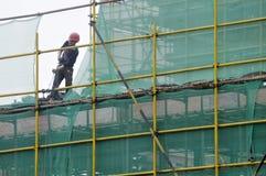 China construction Royalty Free Stock Image