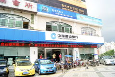 China construction bank Stock Photos