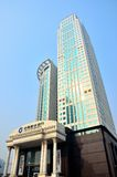 China construction bank Royalty Free Stock Photos