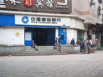 China Construction Bank Arkivbild