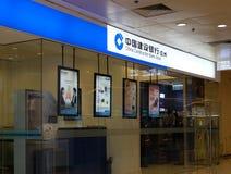 China Construction Bank Azië in Hong Kong Beperkte het Bedrijf van CCB Azië is kleinhandels en commer royalty-vrije stock afbeeldingen