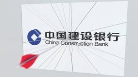 China Construction Bank-bedrijfembleem die door boogschietenpijl zijn gebarsten Collectieve problemen conceptuele redactie 3D vector illustratie