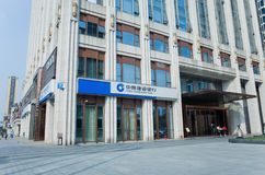 China Construction Bank in Chengdu royalty-vrije stock foto
