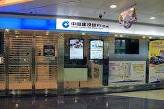 China Construction Bank en Hong-Kong imágenes de archivo libres de regalías