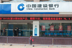 China construction bank Royalty Free Stock Image