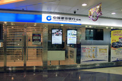 China Construction Bank i Hong Kong Royaltyfria Bilder