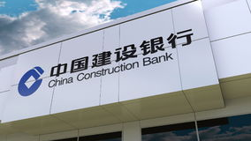 China Construction Bank logo på den moderna byggnadsfasaden Redaktörs- tolkning 3D royaltyfri illustrationer