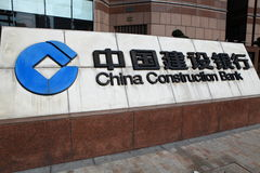 China Construction Bank trademark Stock Images