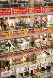 CHINA: crowded shopping mall. CHINA: shopping mall in Qingnian Rd, Chunxi area in Chengdu Stock Photography
