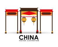 China culture Stock Image