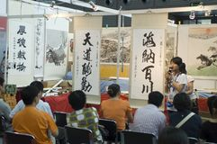 China Culture Exhibiton - chinese paintings Royalty Free Stock Photography