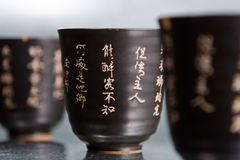 China cups. On silver background Stock Photo