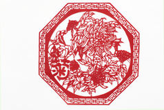 China cut paper by hand Royalty Free Stock Image