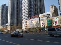 China de la calle de la ciudad fotografía de archivo