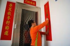 China de Shenzhen: muchacho en el pareado del festival de primavera foto de archivo libre de regalías