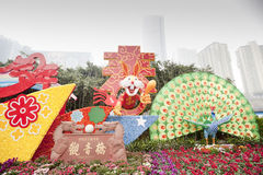 China: Decoration for the Chinese New Year. CHONGQING, CHINA - JAN 22: Decoration for the celebration of 2011 New Chinese Year of the Rabbit (starting on Stock Photography