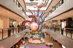 China: Dekoration für das chinesische neue Jahr Stockbild