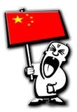 China del hombre de la protesta Imágenes de archivo libres de regalías