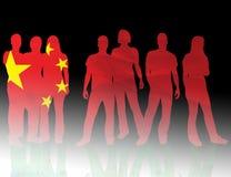 China del indicador nacional libre illustration