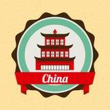 China design Stock Photos