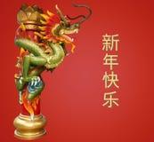 China-Drachestatue auf dem roten Hintergrund, Stockfoto