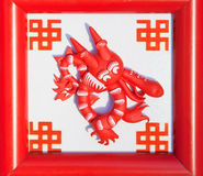 China Dragon Stock Photo